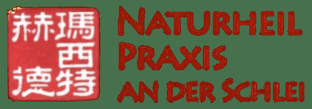 Logo Naturheilpraxis an der Schlei