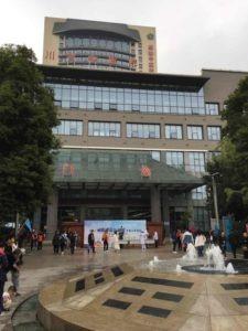 Haupteingang TCM Universität Chengdu