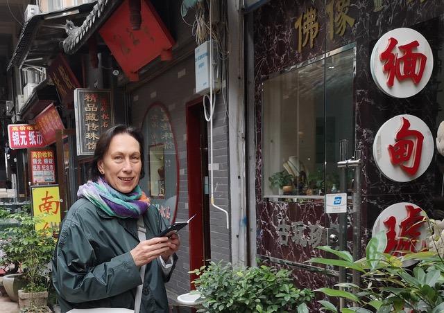 Chinesische Medizin in China