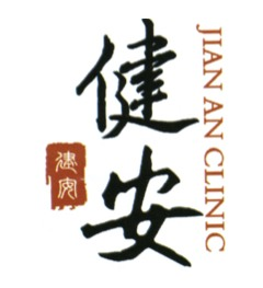 logo Yu Lin
