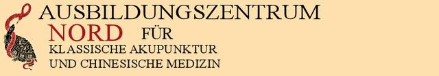 logo Ausbildungszentrum nord